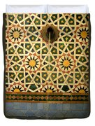 Moroccan Water Fountain Duvet Cover by Ralph A  Ledergerber-Photography