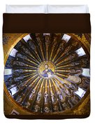 Mosaic Of Christ Pantocrator Duvet Cover