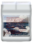 Most Powerful Prayer With Ocean Waves Duvet Cover