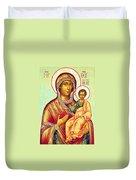 Mother Of Jesus Duvet Cover