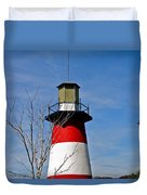 Mount Dora Lighthouse Close Up Duvet Cover
