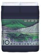 Mount Fuji In Green Duvet Cover