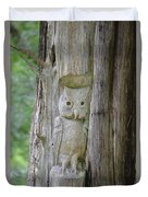 Mr Tingle's Owl Duvet Cover