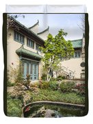 Museum Courtyard - Beautiful Courtyard Of The Pacific Asia Museum In Pasadena. Duvet Cover