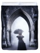 Mysterious Archway Duvet Cover by Joana Kruse