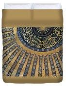 Mysterious Sunlight In Hagia Sophia Duvet Cover