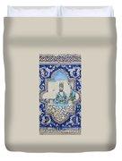 Nader Shah Qajar Ceramic Style Persian Art Duvet Cover