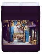 Nativity Grotto 1950 Duvet Cover