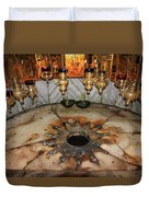 Nativity Star Duvet Cover