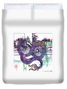 Neon Dragon In High Contrast Duvet Cover
