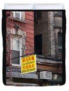New York Chinese Laundromat Sign Duvet Cover