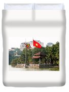 Ngoc Son Temple  01 Duvet Cover