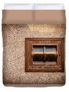 Night Deposit Duvet Cover