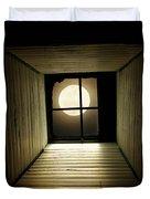 Night Light Duvet Cover by Amy Tyler