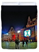 Night View Of Gum-former State Department Store-in Red Square In Moscow-russia Duvet Cover