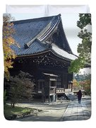 Ninna-ji Temple Compound - Kyoto Japan Duvet Cover
