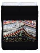 Niujie Mosque 9628 Duvet Cover