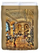 Ny Library Foyer Duvet Cover