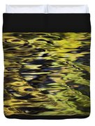 Oak And Maple Trees Reflections In Duvet Cover