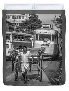 Oh Calcutta Monochrome Duvet Cover