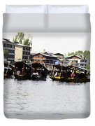 Oil Painting - Multiple Families Relaxing In Multiple Shikaras In The Dal Lake Duvet Cover
