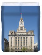 Old European Building On The Bund In Shanghai China Duvet Cover