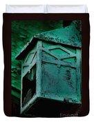 Old Lantern  Duvet Cover