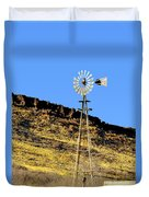 Old Texas Farm Windmill Duvet Cover