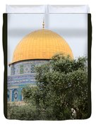 Olive Tree Dome Duvet Cover