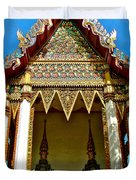 One Of Many Pagodas In Bangkok-thailand Duvet Cover