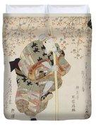 Onoe Kikugoro IIi As Shimbei Duvet Cover