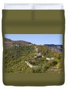 Open View Of The Great Wall 612 Duvet Cover