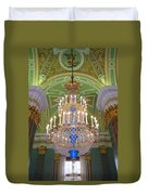 The Beauty Of St. Catherine's Palace Duvet Cover