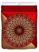 Opulent No. 1 Duvet Cover