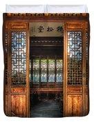 Orient - Door - The Temple Doors Duvet Cover