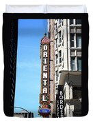 Oriental Theater With Watercolor Effect Duvet Cover