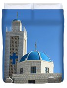 Orthodox Church At Taybeh Duvet Cover