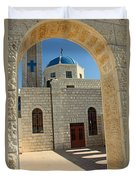 Orthodox Church Entrance Duvet Cover