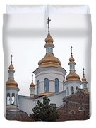 Orthodox Crosses Duvet Cover