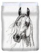 Ostragon Polish Arabian Horse 3 Duvet Cover