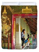 Outer Hall In Thai-khmer Pagoda At Grand Palace Of Thailand Duvet Cover