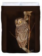 owl of Madagascar Duvet Cover