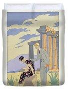 Paestum Duvet Cover