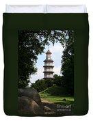Pagoda I - Dessau Woerlitz Duvet Cover