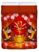 Pair Chinese Money God Banner Welcoming Spring New Year Duvet Cover