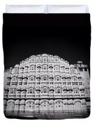 Palace Of The Winds Duvet Cover