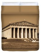 Parthenon In Sepia 3 Duvet Cover