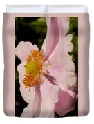 Pastel Pink Mallow Duvet Cover
