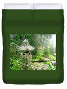 Peaceful Japanese Garden On Mount Desert Island Duvet Cover