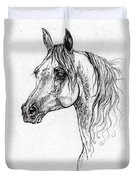 Piaff Polish Arabian Horse Drawing 1 Duvet Cover